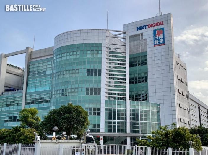 壹傳媒工會正式解散 稱義務跟進前員工離職補償