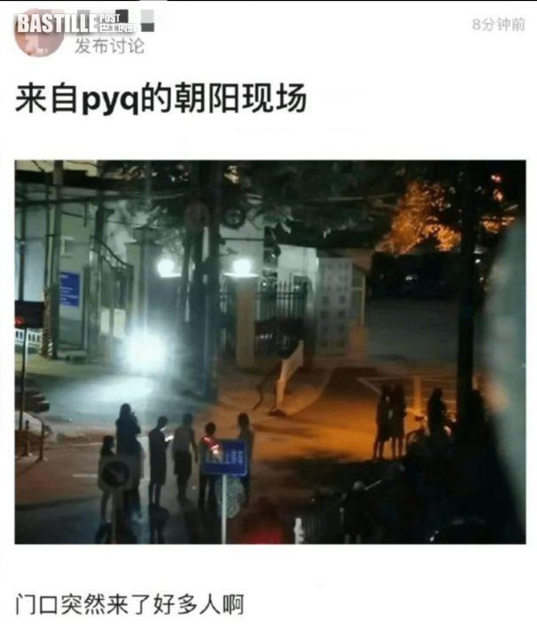 【真愛無誤】深夜留守公安局外 吳亦凡fans想探監見偶像一面