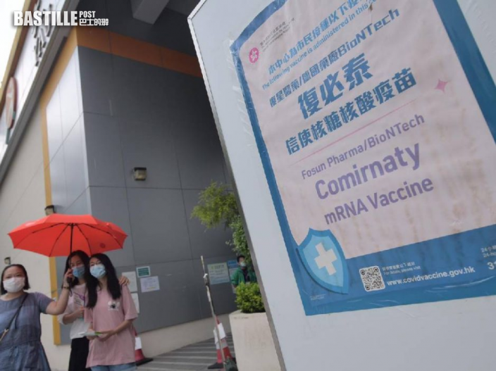 再多5.5萬人打針9人送院 325萬人已接種首劑
