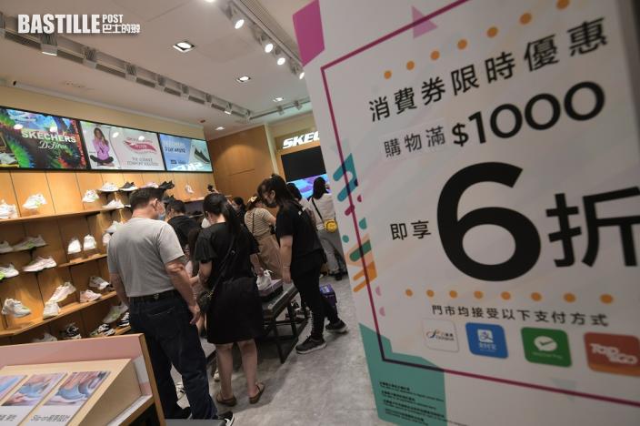 【消費券】有商戶生意急增5成 食肆亦增1成