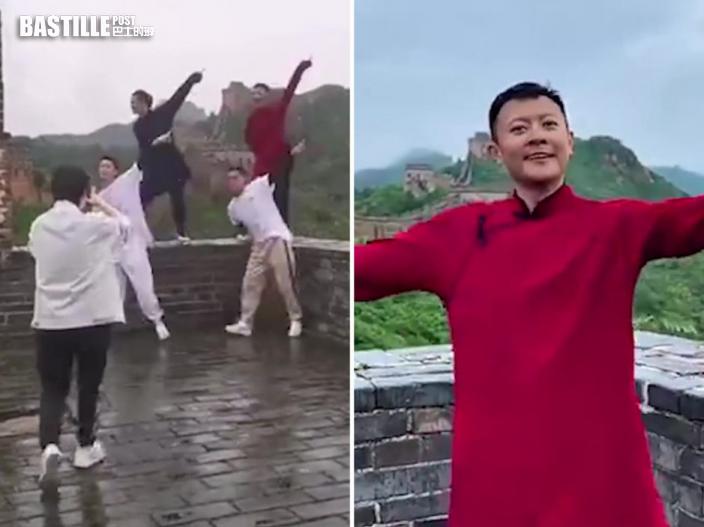 內地藝人印小天為攀長城城牆跳舞道歉: 做了錯誤示範
