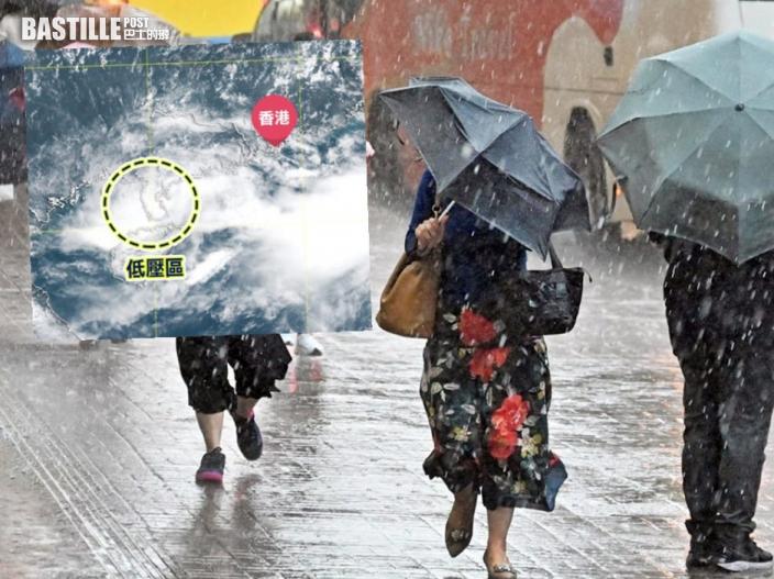 天文台料雷州半島低壓區有可能發展為熱帶氣旋 橫過廣東沿岸
