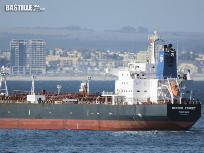 被英美以指是油輪遇襲幕後黑手 伊朗否認