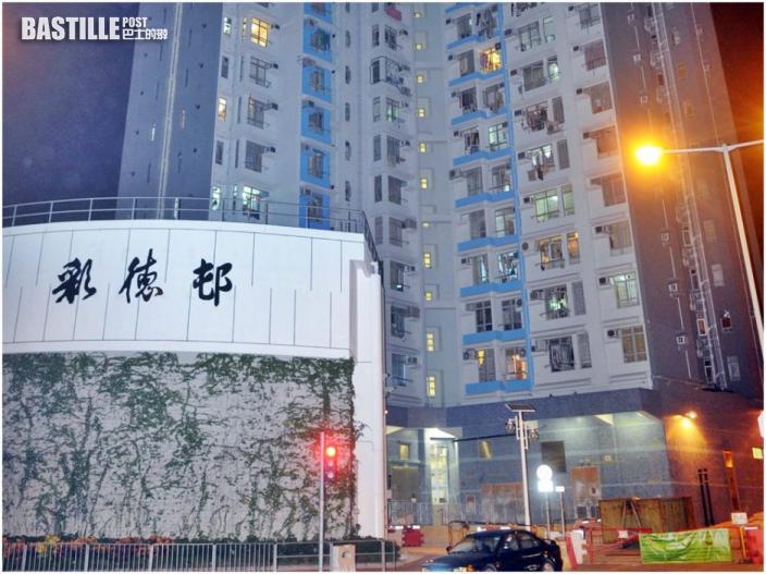 警黃大仙彩德邨拘26歲毒男 檢28萬元K仔