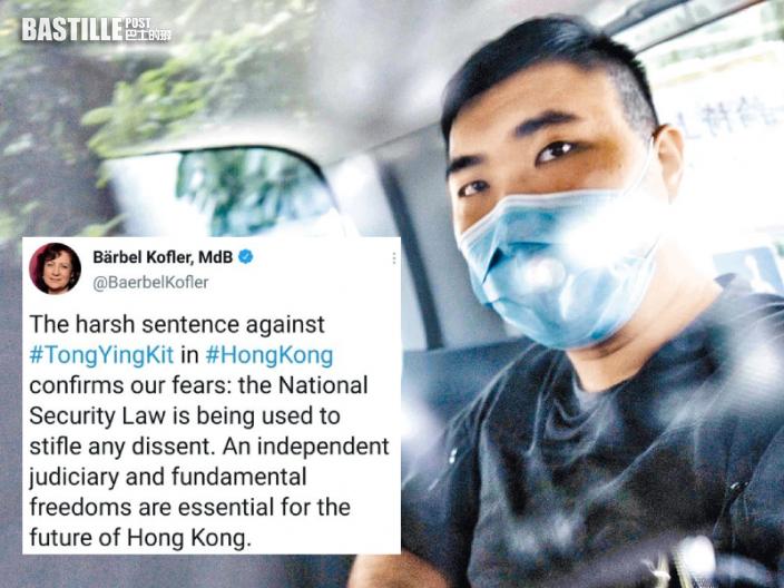 【首宗國安法案】德國批判決扼殺異見 駐港外交公署:危害香港圖謀昭然若揭