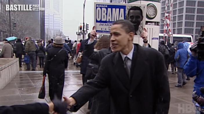 首位黑人總統   《追擊奧巴馬》為美國種族歧視歷史搏鬥