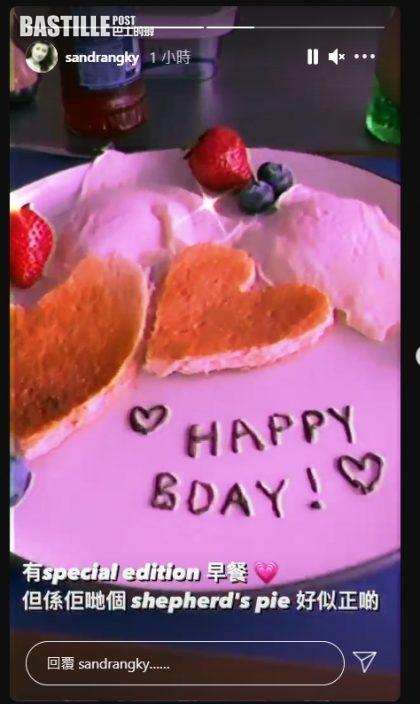 吳君如與囡囡慶祝56歲生日 是知:it's mom's birthday