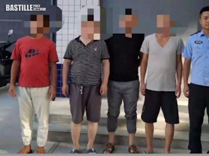 女子在廁所被偷拍4男友人「私了」被行拘 偷拍者遭罰款