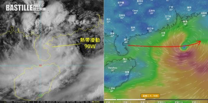 氣象組織指低壓區路徑變數大 倘北掠內陸或迎較強風雨