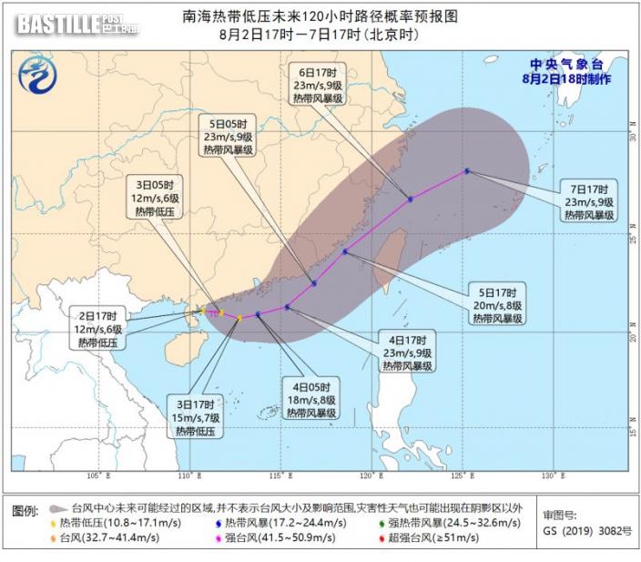 中央氣象台料南海熱帶低氣壓趨向福建沿岸