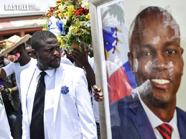 海地最高法院前法官 被指參與刺殺遭通緝
