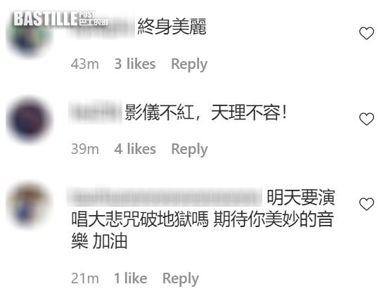 【有冇歌想聽?】網民撐「亞視一姐」 薛影儀今晚開Live唱歌
