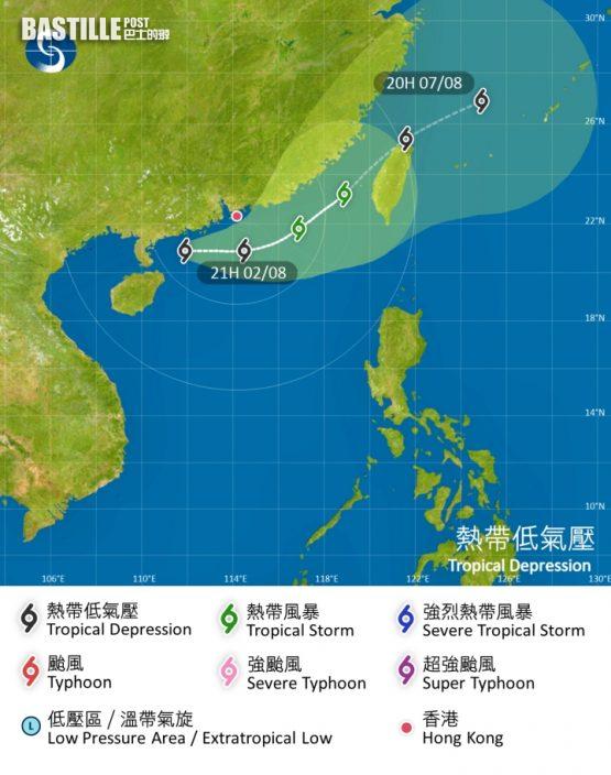 天文台發1號戒備信號 熱帶低氣壓未來兩三日橫過廣東沿岸海域