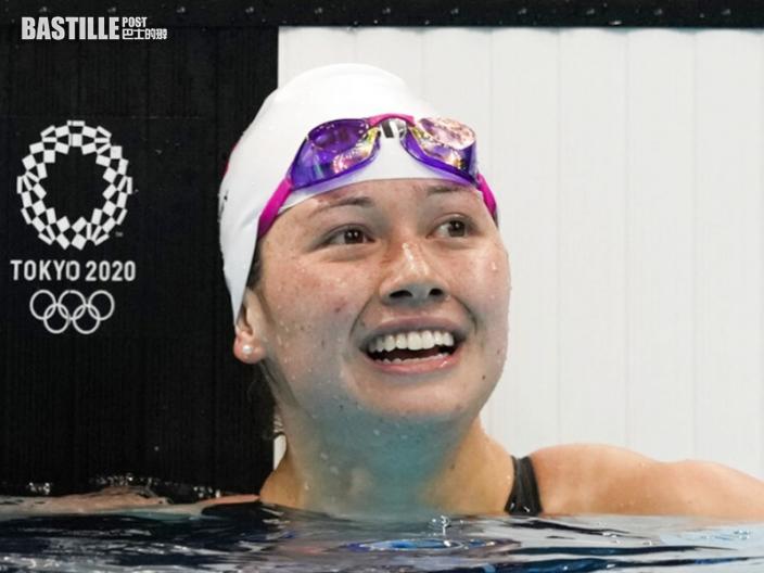 【東京奧運】得獎港隊運動員獲國泰贈機票 一年無限搭商務艙