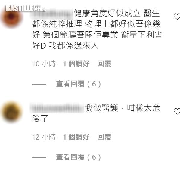 遭鬧爆「攞個肚嚟博」  大肚梁諾妍跑8K網民憂心