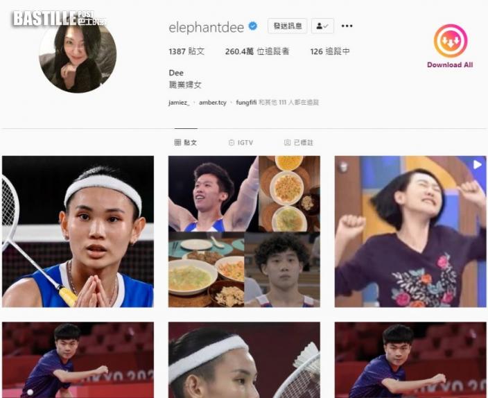 【東京奧運】小S撐台灣隊遭內地網民狙擊 品牌紛紛割席