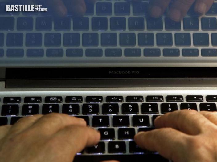 19歲仔Line網聊遭拍不雅片 被勒索2,000元iTunes儲值卡