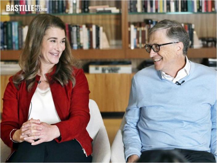 比爾蓋茨與梅琳達正式離婚 結束27年夫妻關係