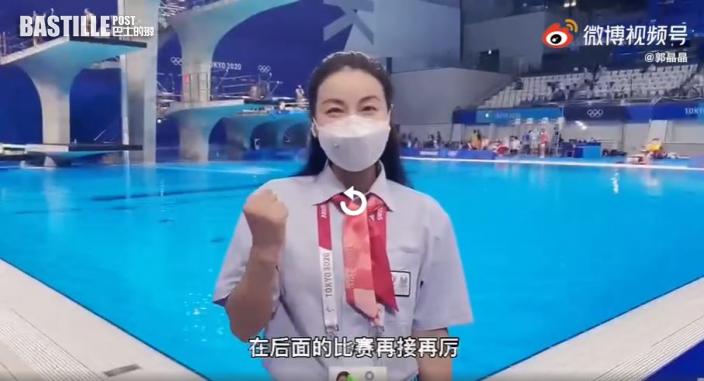 與子女一齊睇奧運跳水 霍啟剛裁判席上找郭晶晶