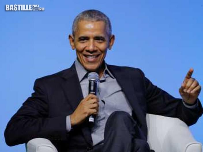 美國前總統奧巴馬將辦「登6」生日會 邀700賓客惹防疫疑慮