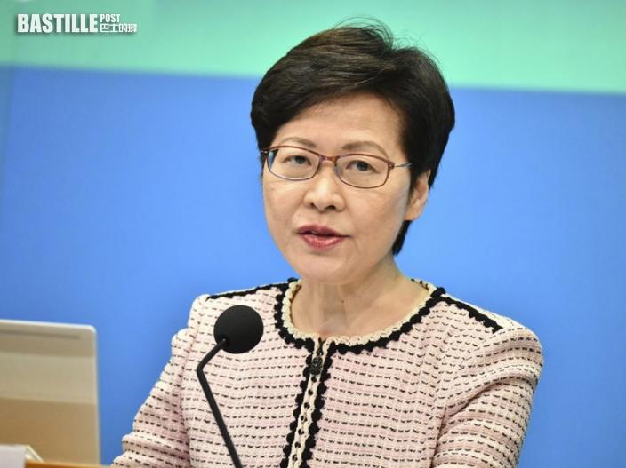 林鄭月娥:政府今年內公布新氣候行動藍圖 定更進取減碳策略