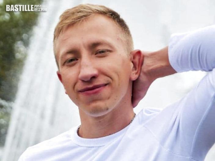 白俄人權組織領袖散步失蹤 翌日公園「上吊」疑遭謀殺