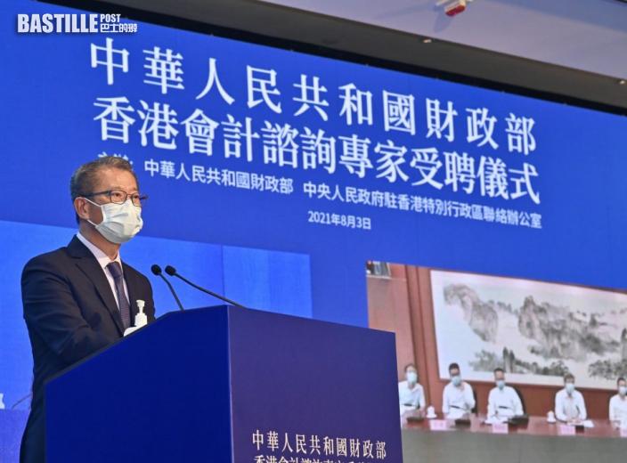 完善選舉|陳茂波:香港走出政治困局 避免內耗空轉