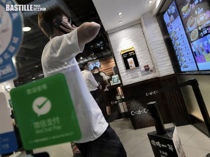 微信支付:消費券發放首日用戶增6倍