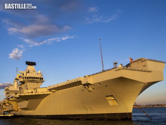 英軍航母自動識別系統有誤 或導致誤闖他國領海
