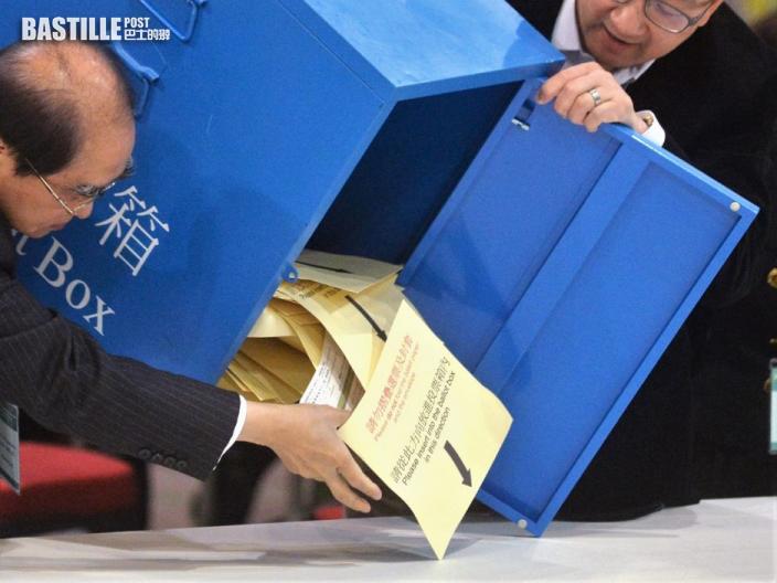 選委會選舉周五開始提名