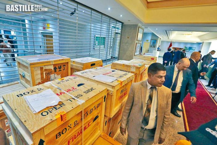 美國向伊拉克歸還1.7萬件文物