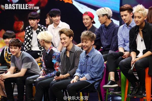 網民求打格 吳亦凡拖累前隊友EXO《快樂大本營》下架
