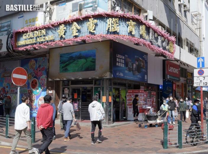 黃金商場電子產品店遭爆竊 失陳列品