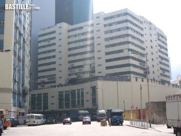 【工商放盤】新藝工業大廈一籃子物業意向1.55億