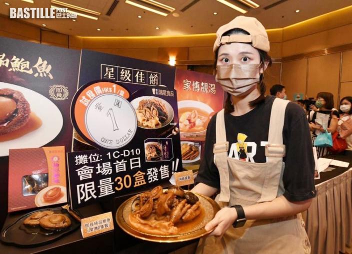 美食博覽下周四起舉行 有參展商推1元雞煲優惠