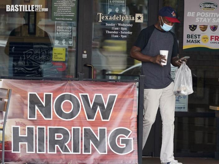 美國失業率大降 惟種族不平等仍然嚴重