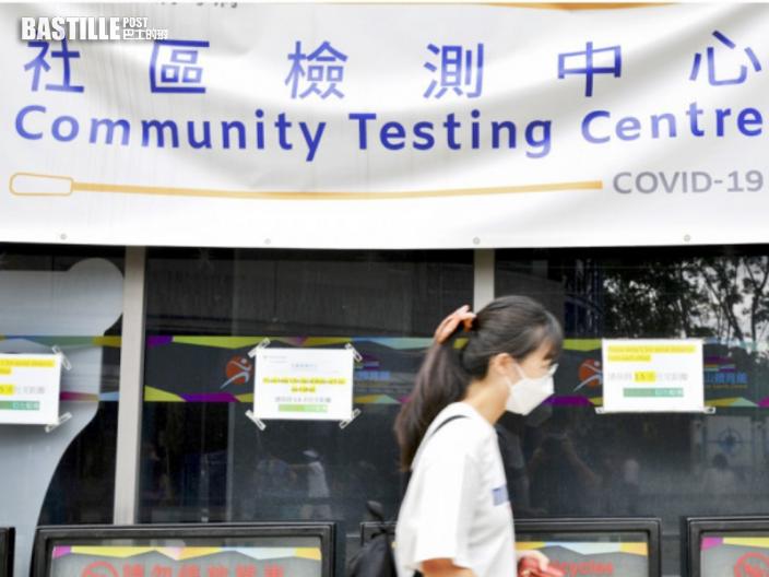 社區檢測中心收緊免費檢測條件