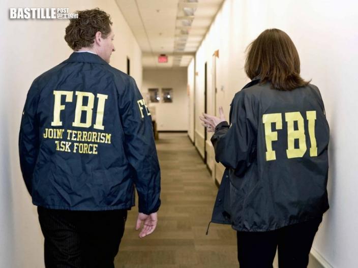 FBI涉利用女員工照片作餌 捉拿性罪犯