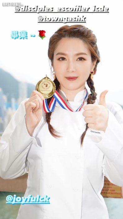 苟芸慧烹飪文憑畢業老公繼續無影 夫妻關係撲朔迷離
