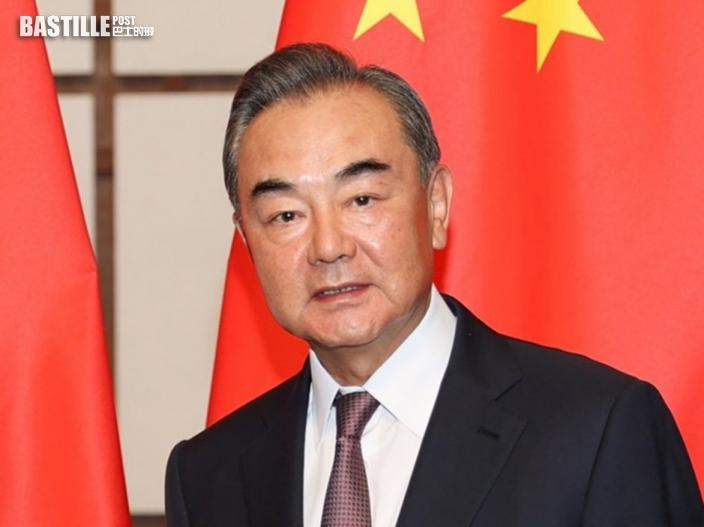 王毅指中國已外提供逾7.5億劑新冠疫苗