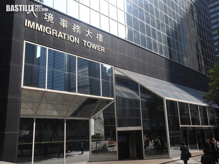曾有緊密接觸者到訪 入境事務大樓7樓今日停開