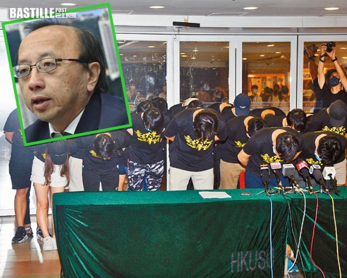 港大禁評議會學生入校園  張達明辭任校務委員會委員