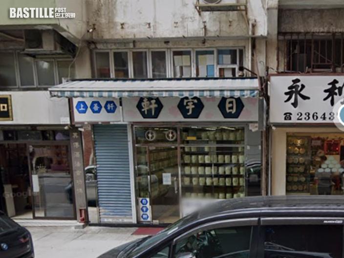 紅磡骨灰盅店遭刑毀 電閘箱被撬開扑爛玻璃門