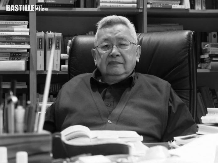 中國史學泰斗余英時辭世 享年91歲