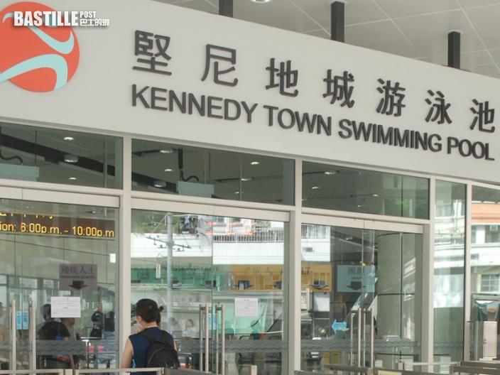 堅尼地城泳池老婦遇溺 昏迷送院