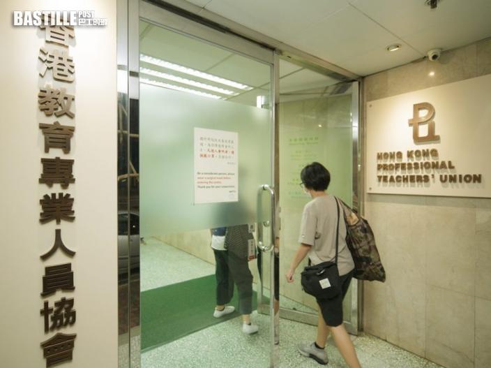 教協退出國際教育組織 成立中國歷史文化工作組