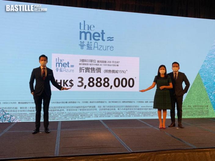 薈藍開價  折實最平388萬入場