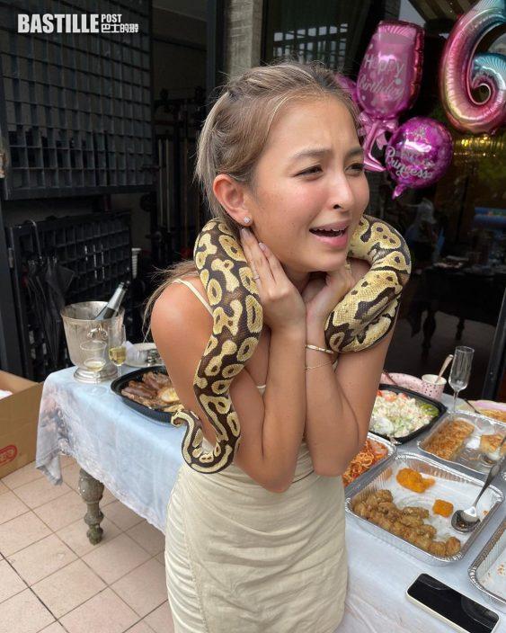 【另類生日P】刺蝟蟒蛇驚喜做嘉賓 Hilary參加派對嚇到面青