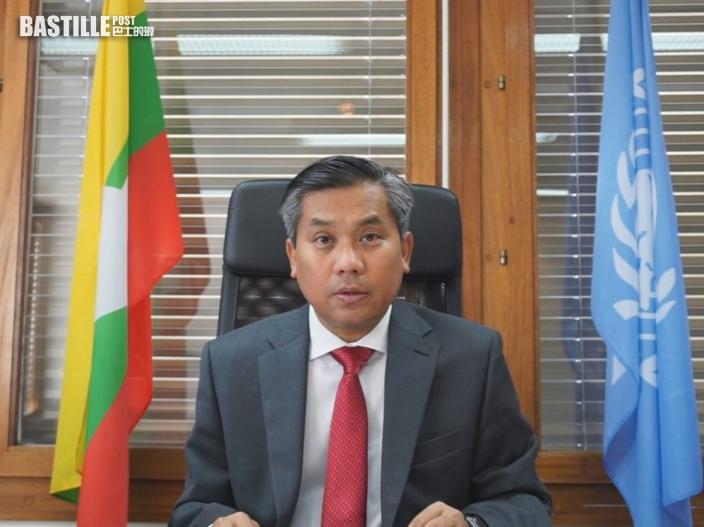 緬甸駐聯大使聲稱受威脅 指控軍政府國內進行屠殺