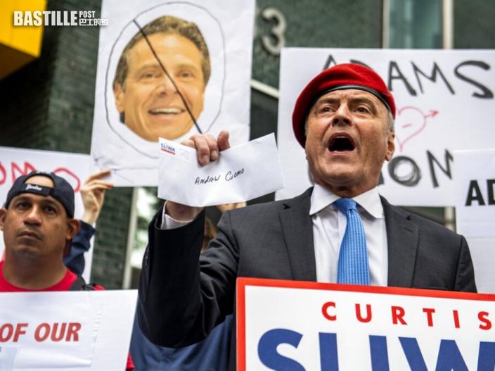 紐約州議會多數議員 贊成啟動彈劾科莫程序